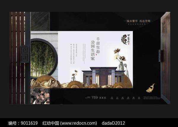 中式新中式视觉海报设计图片