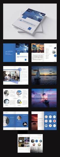 2017蓝色企业画册宣传册