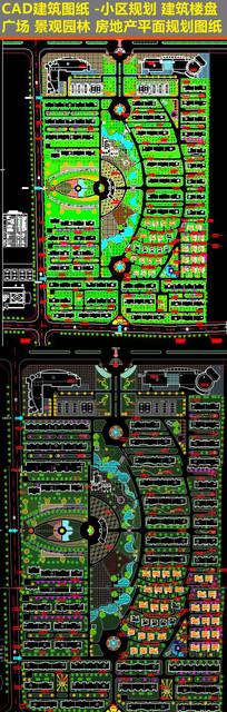 CAD建筑景观园林小区规划