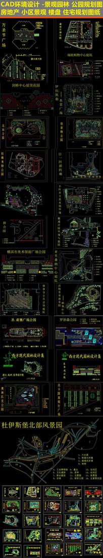 CAD景观园林规划公园楼盘