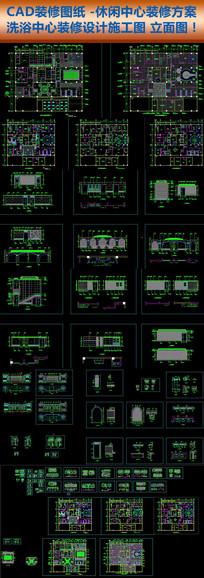 CAD休闲中心建筑装修施工图