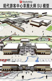 藏式游客中心建筑草图模型 skp