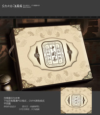 茶叶包装盒图案设计