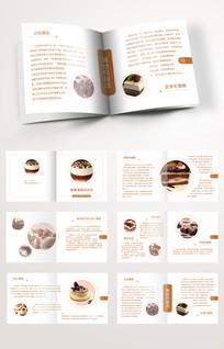 蛋糕画册设计
