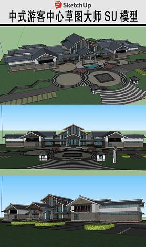 大型游客服务中心建筑SU模型