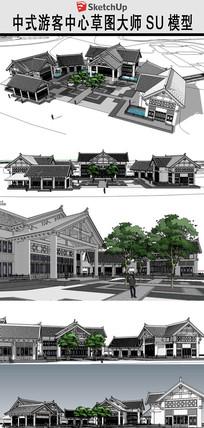大型游客中心素模建筑SU模型