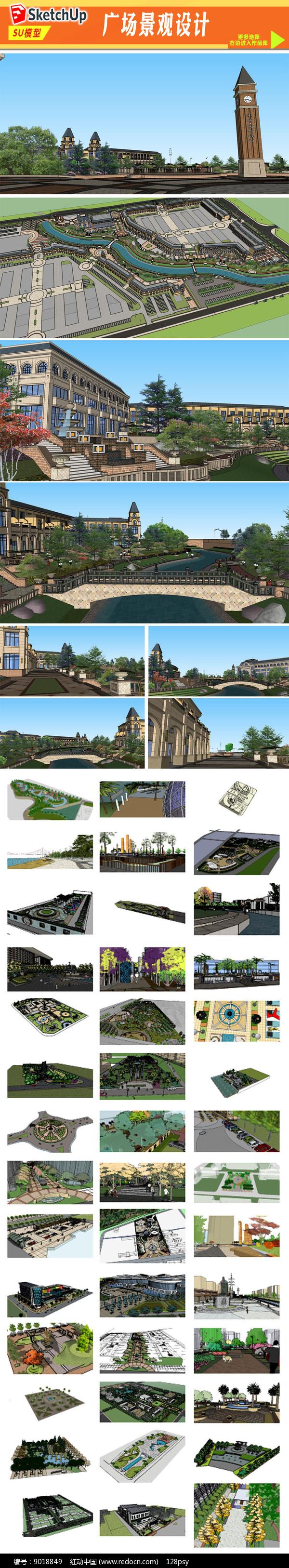 公园广场景观设计图片