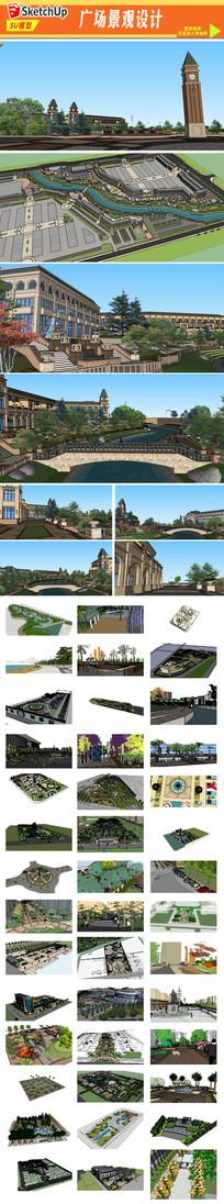 公园广场景观设计