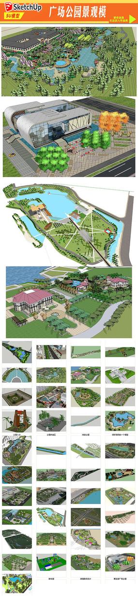 广场公园规划设计