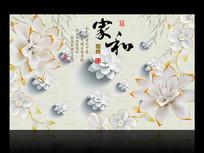 花开富贵浮雕牡丹花电视背景墙