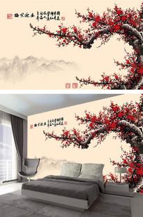 花开富贵梅花中式电视背景墙