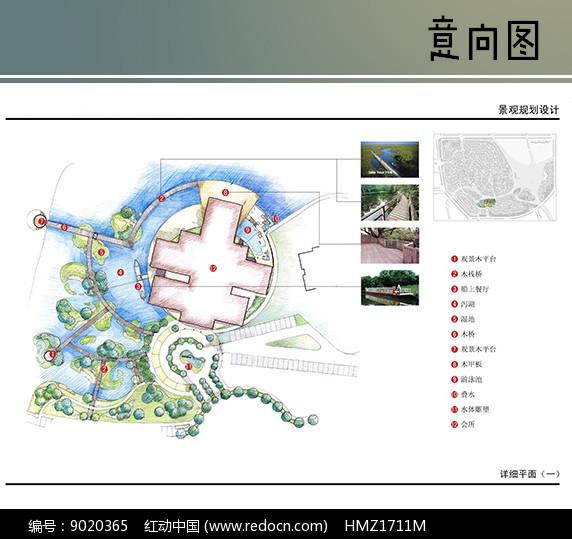会所景观规划平面图片