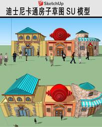 卡通SMC基地建筑房子模型