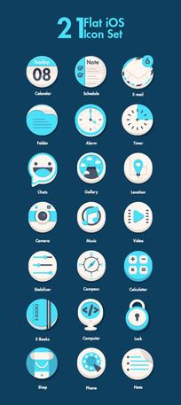 蓝色扁平风格手机图标