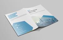 蓝色大气企业文化宣传画册封面