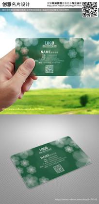 绿色花朵花蕊透明名片