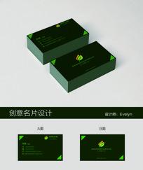 绿色简约商务名片设计
