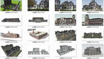 民国风格建筑草图SU模型