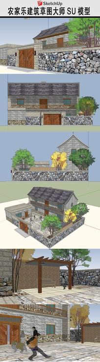 农村农家小院建筑草图SU模型