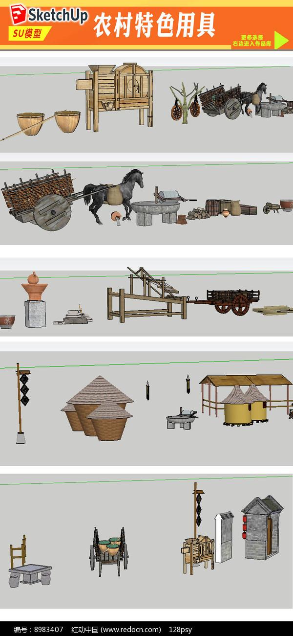 农村文化用具模型 图片