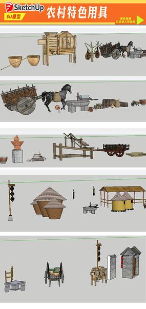 农村文化用具模型  skp