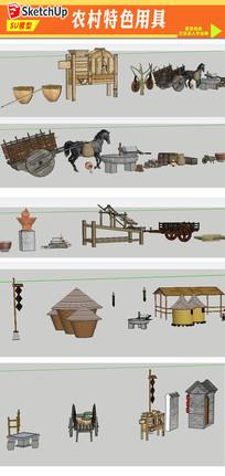 农村文化用具模型