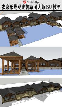农家乐木建筑草图SU模型