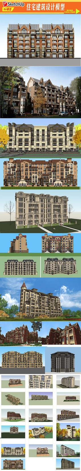 欧式小区住宅建筑设计模型