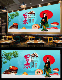 日本料理铁板烧背景墙