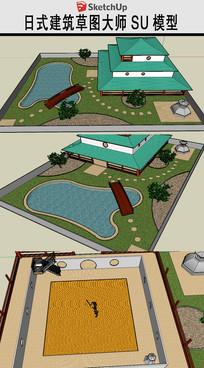 日本武馆建筑草图大师模型