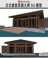 日式茶室外建筑草图SU模型