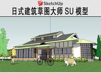 日式建筑草图大师SU模型