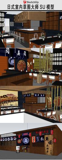 日式居酒屋草图大师模型
