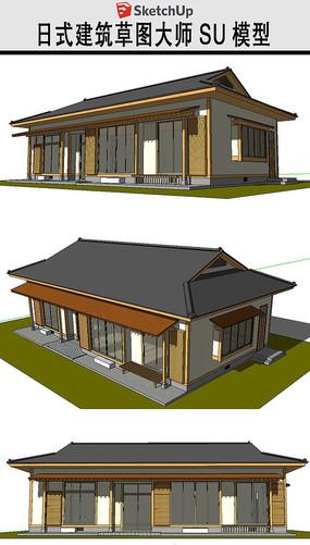 日式民居建筑草图SU模型