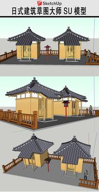 日式木屋草图SU模型