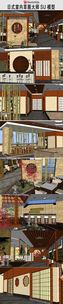日式室内餐厅草图大师SU模型