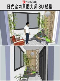 日式室内景观小景草图大师模型