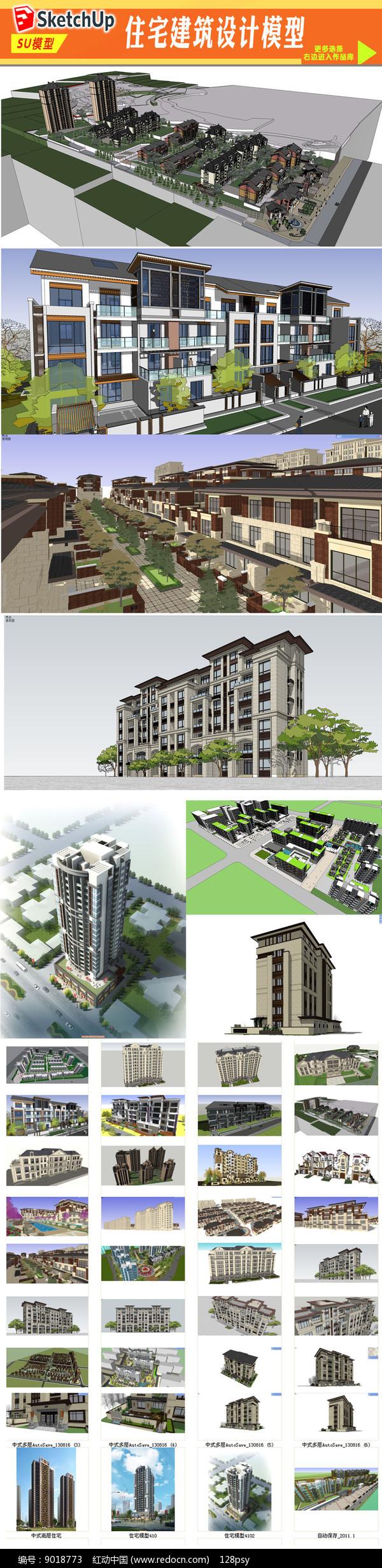 商务地产建筑设计图片