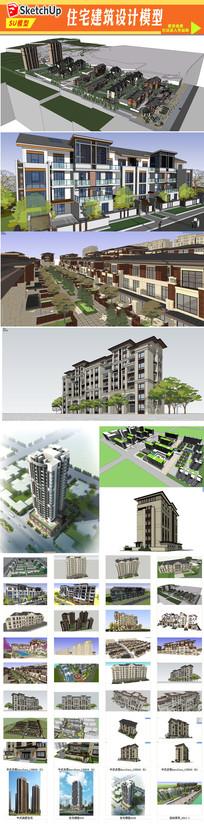 商务地产建筑设计
