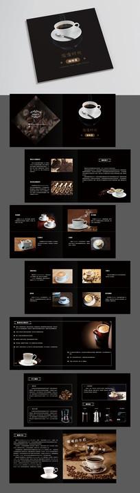 时尚经典咖啡画册设计