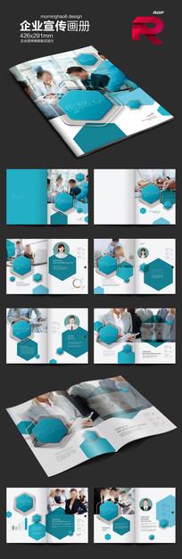透明六边形企业画册