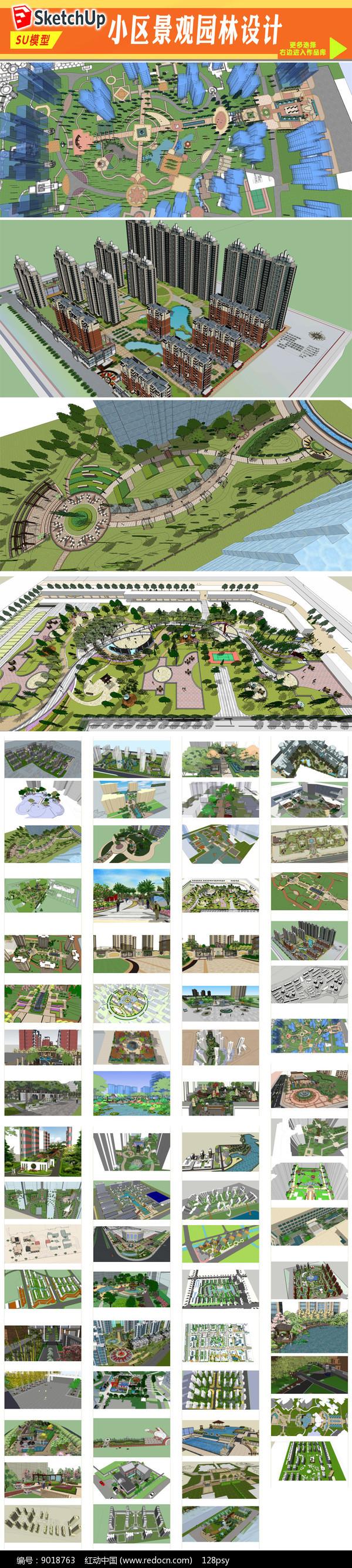 小区园林绿化规则设计图片