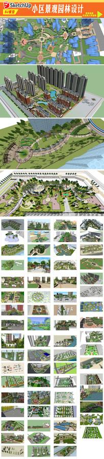 小区园林绿化规则设计