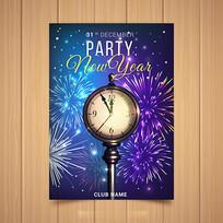 新年倒计时海报设计