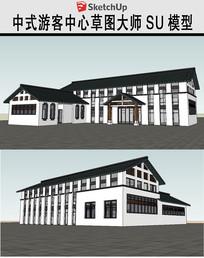 新中式游客中心SU模型
