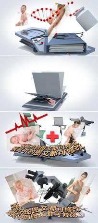 医院医学报告宣传广告模板