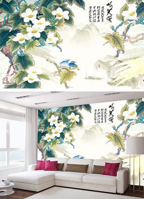 咏芙蓉国画山水电视背景墙