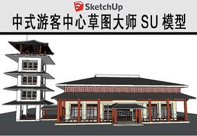游客服务中心草图大师SU模型
