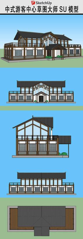 游客中心建筑草图SU模型