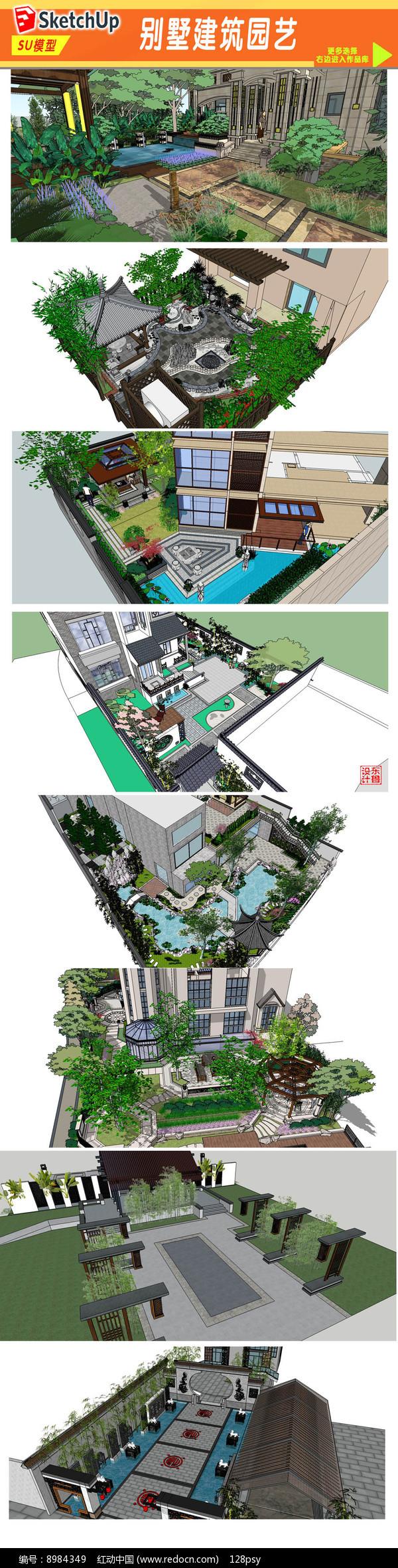 园林别墅建筑设计模型图片